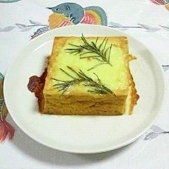 厚揚げのローズマリー焼き~♫