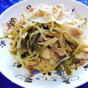 食べ過ぎ要注意!豚肉ともやしと辛子高菜の重ね蒸し