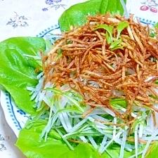 カリカリじゃが芋の大根サラダ♪