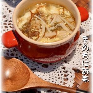 ヘルシー♪もずくとキノコの☆卵スープ
