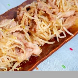 豚コマ肉ともやしの生姜炒め