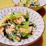 小松菜とツナの胡麻マヨネーズ和え