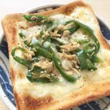 ピーマンチーズとささみのトースト