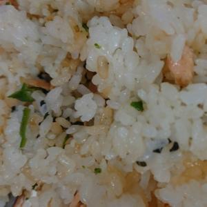 幼児食 鮭とオクラの混ぜご飯