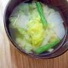 春野菜のみそ汁