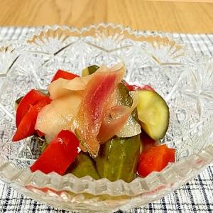 手作り梅干の梅酢を使って!夏野菜の梅酢漬け