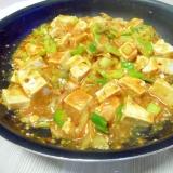 葱たっぷりで風邪予防!マーボー豆腐