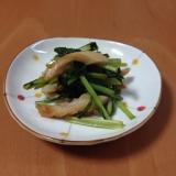 小松菜とちくわの甘辛炒め♪