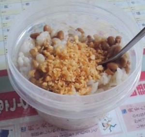 フライドガーリックON納豆ご飯 レシピ・作り方