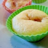 米粉入り 黄桃といちじくジャムの蒸しパン