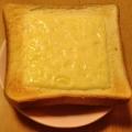 魚焼きグリルでチーズトースト