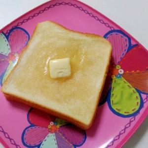 おやつトースト☆塩はちみつバタートースト