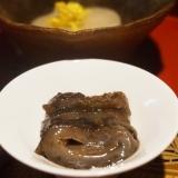 【石川食材】なまこの低温中華煮