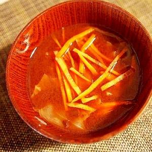 ゆず胡椒でパンチ キャベツのお味噌汁