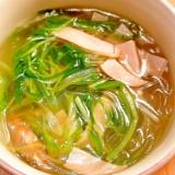時短メニュー! 水菜と春雨の中華スープ