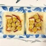 生ハム、リンゴ、銀杏のパイ