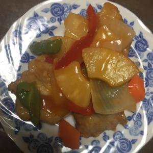 カラフル酢豚