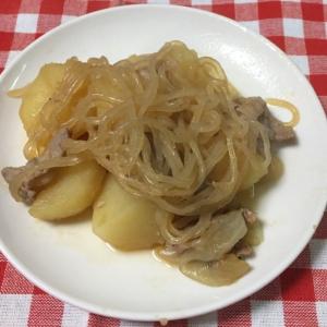 じゃが芋と糸コンと豚肉の煮物