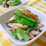 小松菜と竹輪のスイマヨごま和え