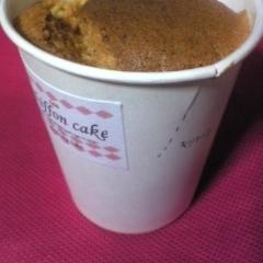 お土産に最適、紅茶シフォンカップ