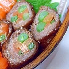 お弁当に!やわらか~な野菜の牛肉巻☆
