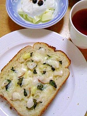 バジル&ハム&チーズトースト