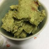 豆腐のおからクッキー抹茶風味