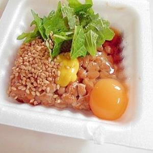 うずらの卵と大葉と白ごまで 納豆