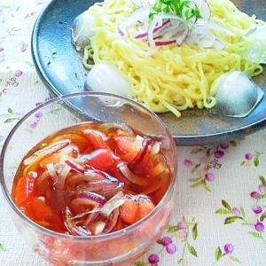 さっぱりヘルシー!トマト&オニオンの冷やしつけ麺