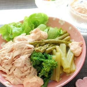 糖質オフ☆同時調理♪ゆで鶏と温野菜の明太ディップ