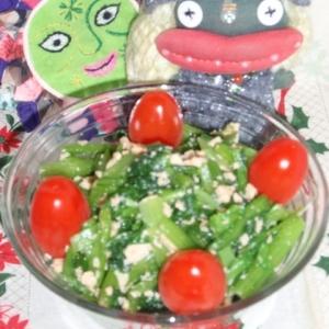 小松菜と凍り豆腐の和風サラダ