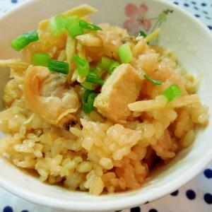 あさりと生姜の炊き込みご飯☆