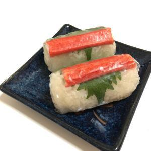 ライスペーパー で巻いた 大葉とカニカマ寿司♪