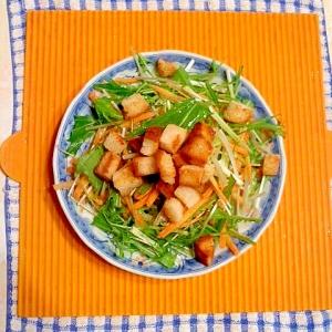 食パンクルトンのっけた水菜サラダ♪