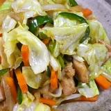 野菜たっぷり、鶏肉野菜炒め