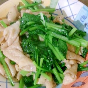 小松菜と鶏皮の塩炒め