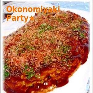パーティーに♪オーブンでお好み焼き★