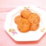 バナナと紅茶の米粉クッキー