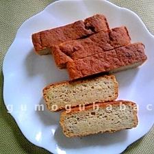オリーブオイルで作る☆バナナとおからのケーキ