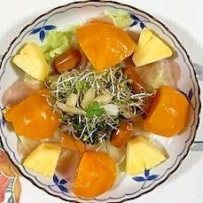 生ハム、セロリ、スモークチーズ、柿、パインのサラダ