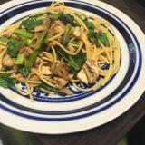 小松菜と舞茸とシーチキンの和風パスタ