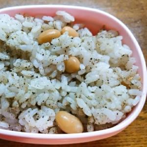 大豆と粉末いりこの炒めご飯