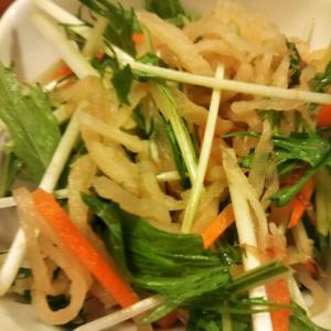 切り干し大根と水菜とにんじんのポン酢あえ