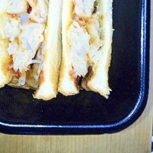 美味!ネギシュウマイサンドイッチ
