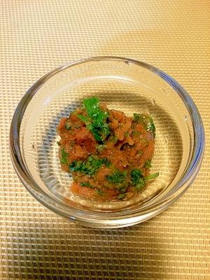 大葉と叩き梅の手巻き寿司