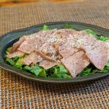 自家製ハムのグリーンサラダ