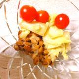 ヨーグルト味噌漬け納豆