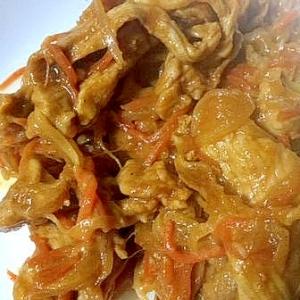豚肉のカレーマヨショウガ炒め