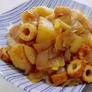 簡単*竹輪とじゃが芋のおかか醤油炒めごはん*