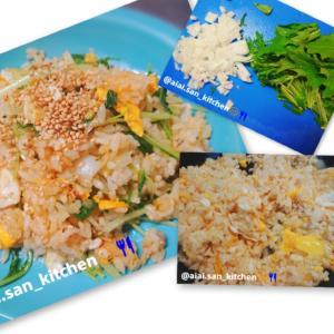 【チャーハン】水菜のチャーハン